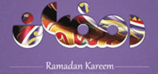 RamadanWallpapers2012